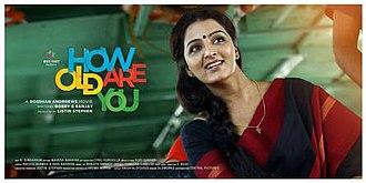 How Old Are You (2014) [Malayalam] DM - Manju Warrier, Kunchako Boban, Kanika, Lalu Alex and Amritha Anil