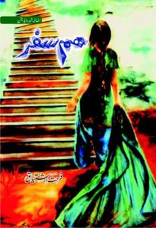 Humsafar (novel) - Wikipedia