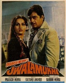 <i>Jwalamukhi</i> (1980 film) 1980 Indian film