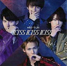 Kiss Kiss Kiss (KAT-TUN song) - Wikipedia 966685b8d5
