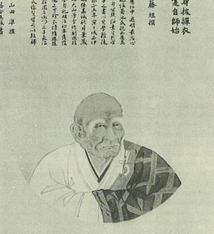 Keian Genju - Keian Genju at Kagoshima