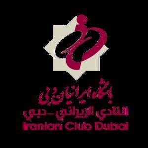Iranian Club, Dubai - The logo of the Iranian Club Dubai
