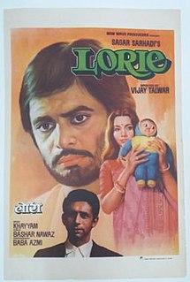 <i>Lorie</i> (film)