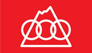 Malaysian United People's Party - Image: Malaysia United People's Party logo