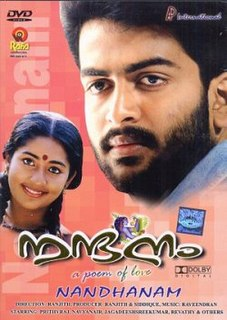 <i>Nandanam</i> (film) 2002 film directed by Ranjith
