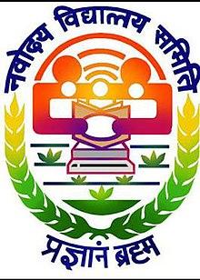 Image result for navodaya vidyalaya logo