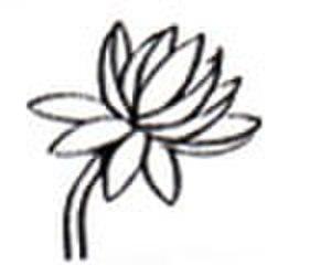Nepal Janata Party - Image: Nepal Janata Party electionsymbol 2064