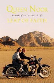 Paperback cover art of A Leap of Faith by Queen Noor of Jordan.jpg