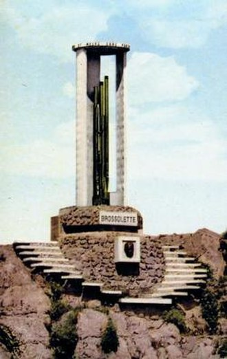 Pierre Brossolette - Image: Pc P Bmemorial