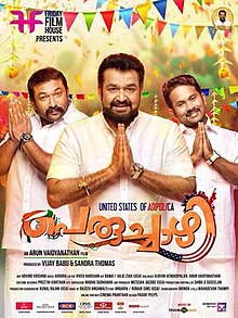 100 days of love malayalam full movie download 400mb