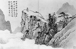 Classical Chinese poetry forms