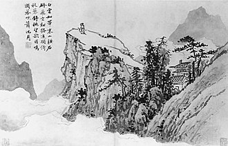 Classical Chinese poetry forms - Poet on a Mountaintop by Shen Zhou, about 1500 CE (Ming Dynasty).