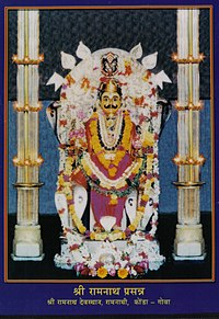 Ramnathi Wikipedia
