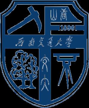 Southwest Jiaotong University - Image: SWJTU Logo