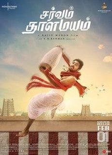 <i>Sarvam Thaala Mayam</i> 2019 Tamil-language musical drama film