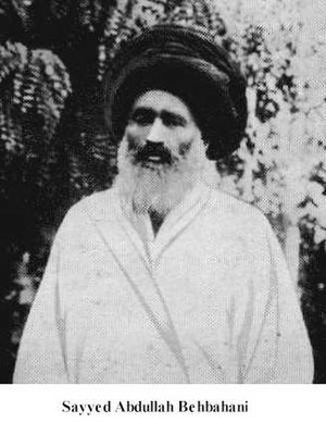Haydar Khan Amo-oghli - Ayatollah Mirza Sayyed Abdullah Behbahani, one of the conservative leaders of the Constitutionalists, assassinated by Haydar Khan e Amo-oghli.