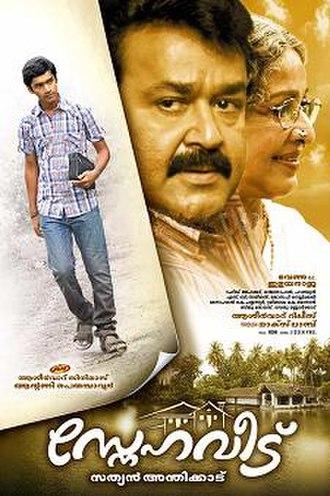 Snehaveedu - Promotional Poster