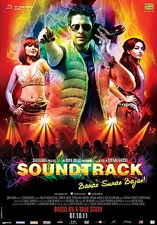 <i>Soundtrack</i> (film) 2011 Indian film