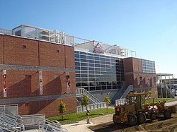 Steelback Centre (front view, July 2005).jpg