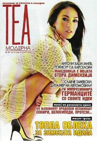 Tea Moderna (magazine) - Tea Moderna's cover, January 2008