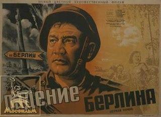 <i>The Fall of Berlin</i> (film) 1950 film by Mikheil Chiaureli