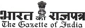 The Gazette of India - Image: The Gazette of India logo