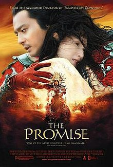 The Promise Film Series