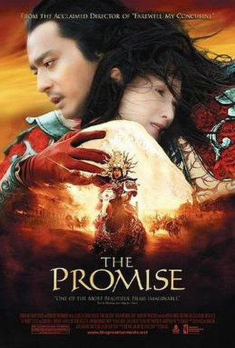 The Promise (2005 film) - Theatrical release poster
