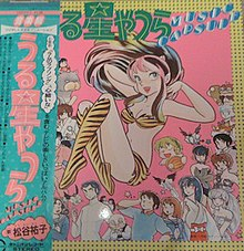 Cover of Vinyl release of Music Capsule