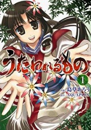 Utawarerumono - Utawarerumono manga volume 1 cover.