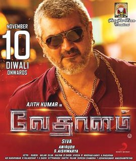 <i>Vedalam</i> 2015 film directed by Siva