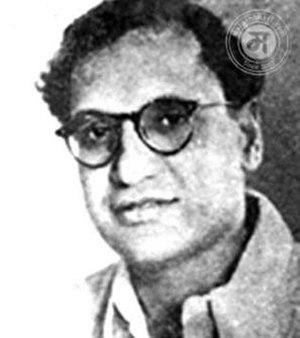 Kusumagraj - Vishnu Vāman Shirwādkar portrait
