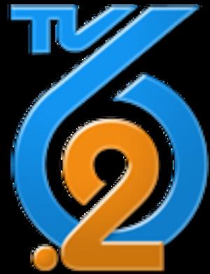 WITI (TV) - Image: WITI DT2 Logo