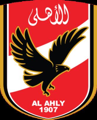 Al Ahly SC - Image: ِِASC.ALAHLYSC