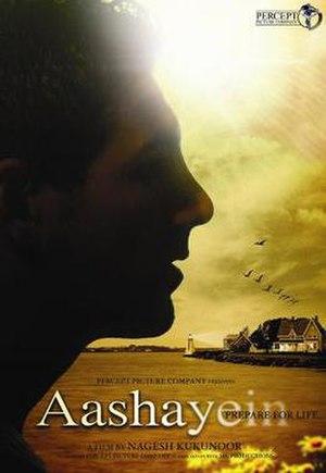 Aashayein - Film poster
