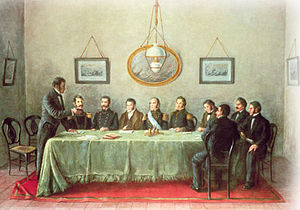 Argentine Confederation - The San Nicolás Agreement led to the sanction of the Argentine Constitution of 1853.