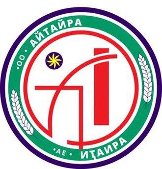 Aitaira - Image: Aitaira logo