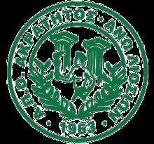 https://upload.wikimedia.org/wikipedia/en/thumb/7/73/Akratitos_badge.png/220px-Akratitos_badge.png