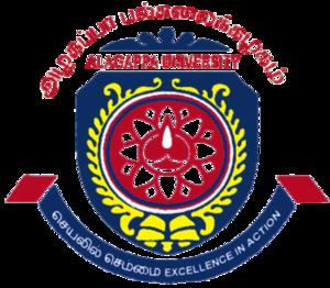 Alagappa University - Image: Alagappa University Logo