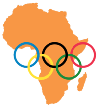 All-Africa Games (logo).png