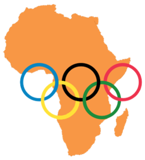 African Games - Image: All Africa Games (logo)