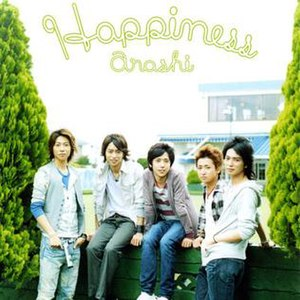 Happiness (Arashi song) - Image: Arashi 20 01 happiness
