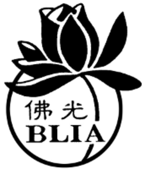 Buddha's Light International Association - The BLIA emblem.