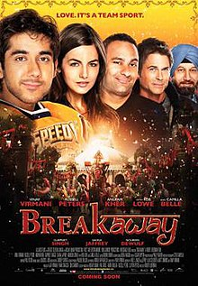 Breakaway (2011 - movie_langauge) - Vinay Virmani, Russell Peters, Anupam Kher