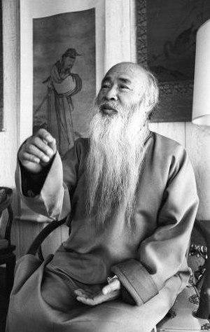 Zhang Daqian - Image: Chang Dai chien