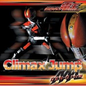 """Kamen Rider Den-O - The cover for the """"Climax Jump"""" single featuring Kamen Rider Den-O Sword Form."""