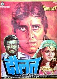 <i>Daulat</i> (1982 film) 1982 film by Mohan Segal