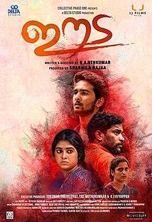 <i>Eeda</i> 2018 film directed by B Ajithkumar