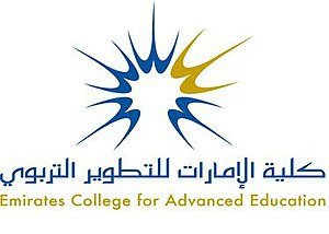 Emirates College for Advanced Education - Image: Emirates College for Advanced Education Logo