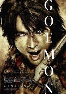 2009 film by Kazuaki Kiriya